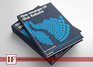 کتاب تصویر آینده