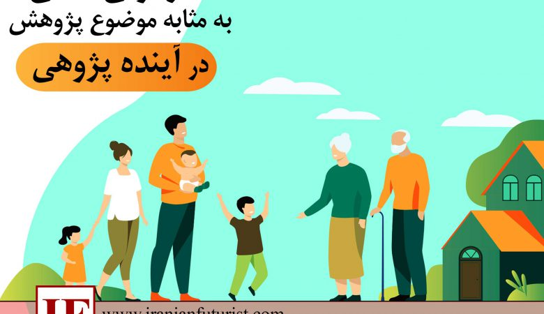 دگرگونی نسلی