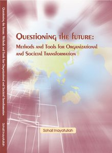 کتاب پرسش از آینده