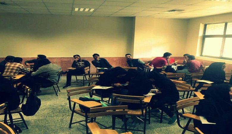 کلاس سیستم های پویا دانشگاه اصفهان