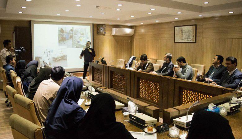 کارگاه آینده پژوهی در برنامه ریزی شهری