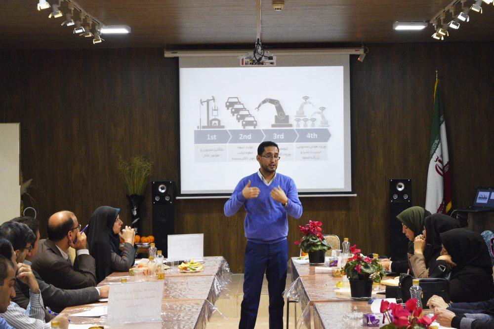 کارگاه آینده پژوهی در آموزش و پرورش