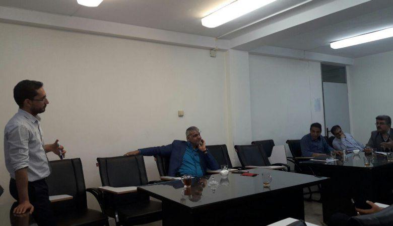 کارگاه آینده پژوهی شرکت گاز مازندران