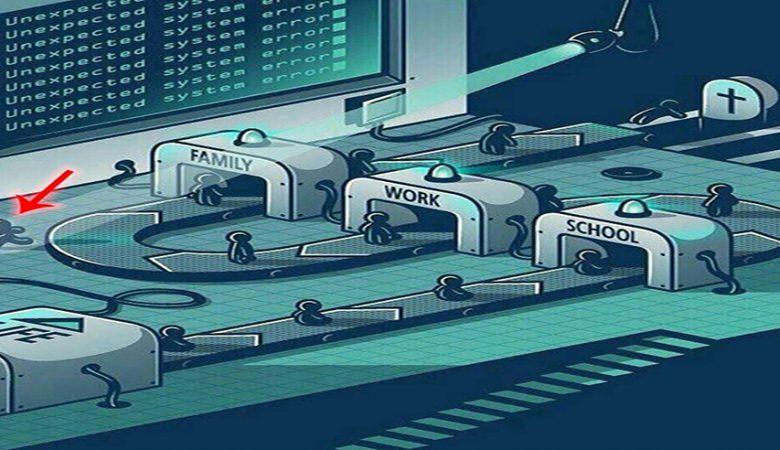 آینده دانشگاه