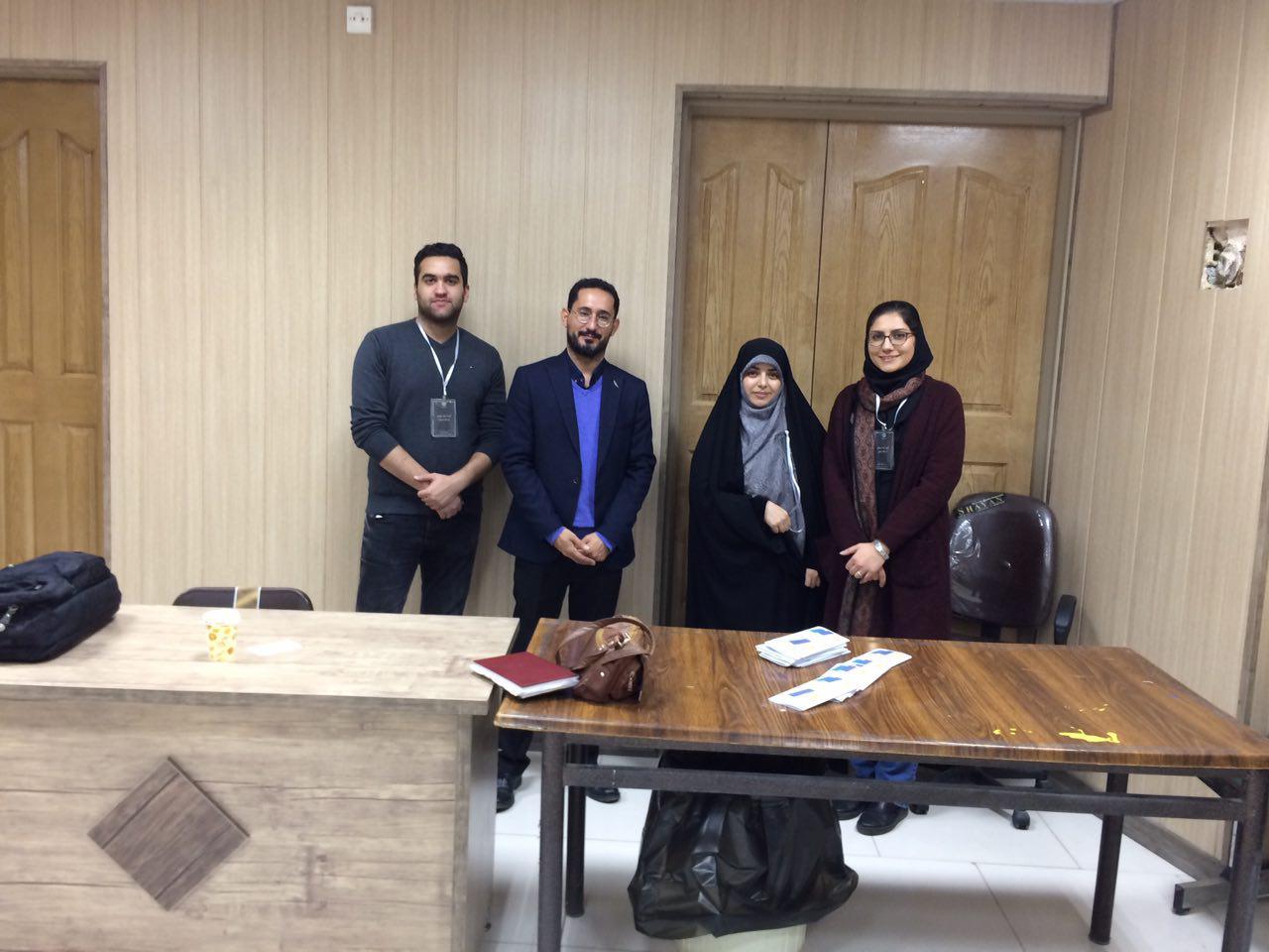 گروه آینده پژوهی دانشگاه اصفهان