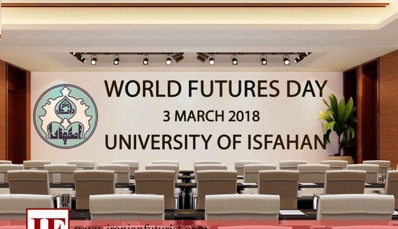 گزارشی از روز جهانی آینده در دانشگاه اصفهان