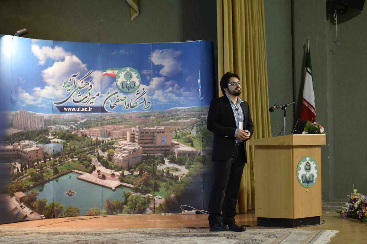 روز جهانی آینده در دانشگاه اصفهان 13