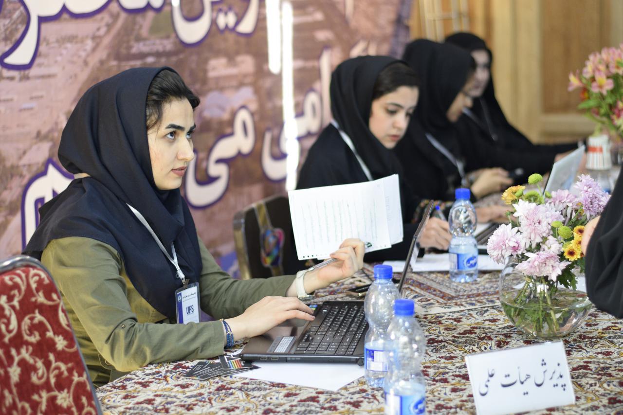 روز جهانی آینده در دانشگاه اصفهان 19
