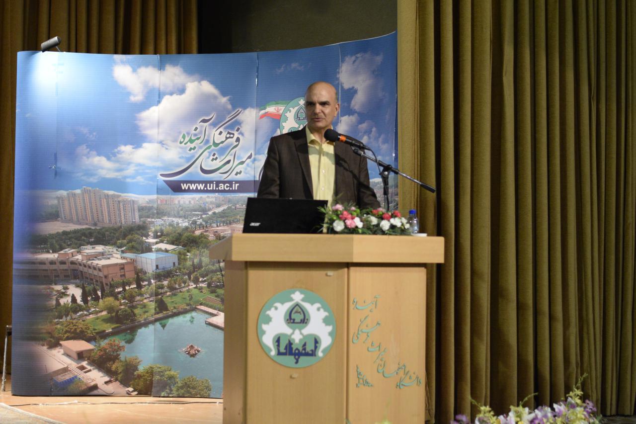 روز جهانی آینده در دانشگاه اصفهان 11