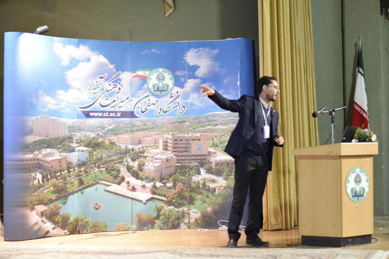 روز جهانی آینده در دانشگاه اصفهان 14