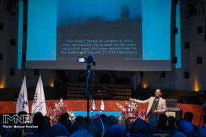 سخنرانی آینده شهر اصفهان
