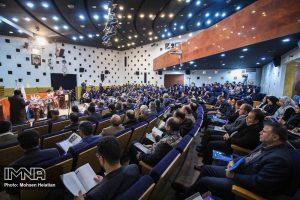 سخنرانی شهر آینده و آینده شهر شهرداری اصفهان