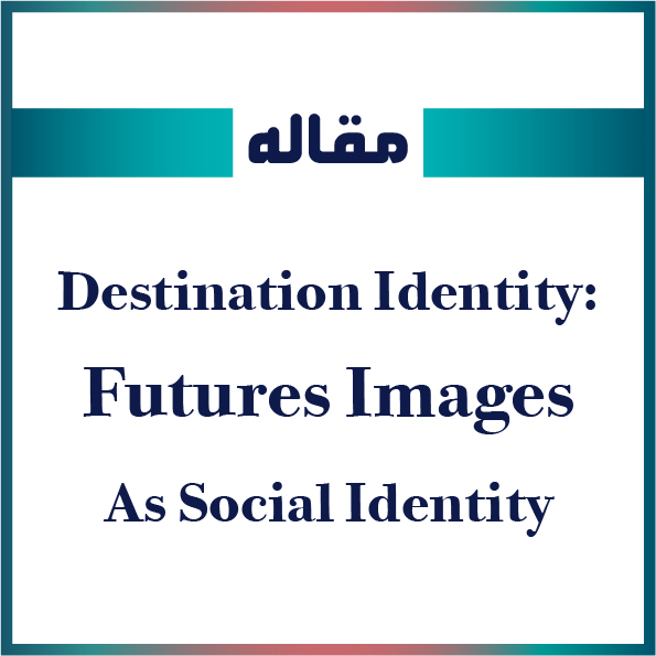 Article destination identity